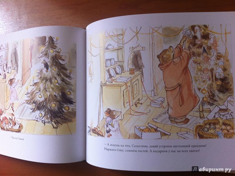Иллюстрация 9 из 34 для Потеря. Фотография на память - Габриэль Венсан | Лабиринт - книги. Источник: Лабиринт