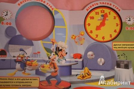Иллюстрация 3 из 6 для Сколько времени? Клуб Микки Мауса. Веселые часики   Лабиринт - книги. Источник: Mar06