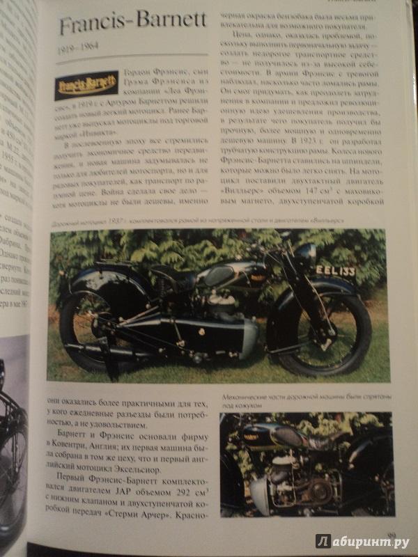 Иллюстрация 27 из 35 для Классические мотоциклы. Иллюстрированная энциклопедия - Сет Де   Лабиринт - книги. Источник: Miss congeniality
