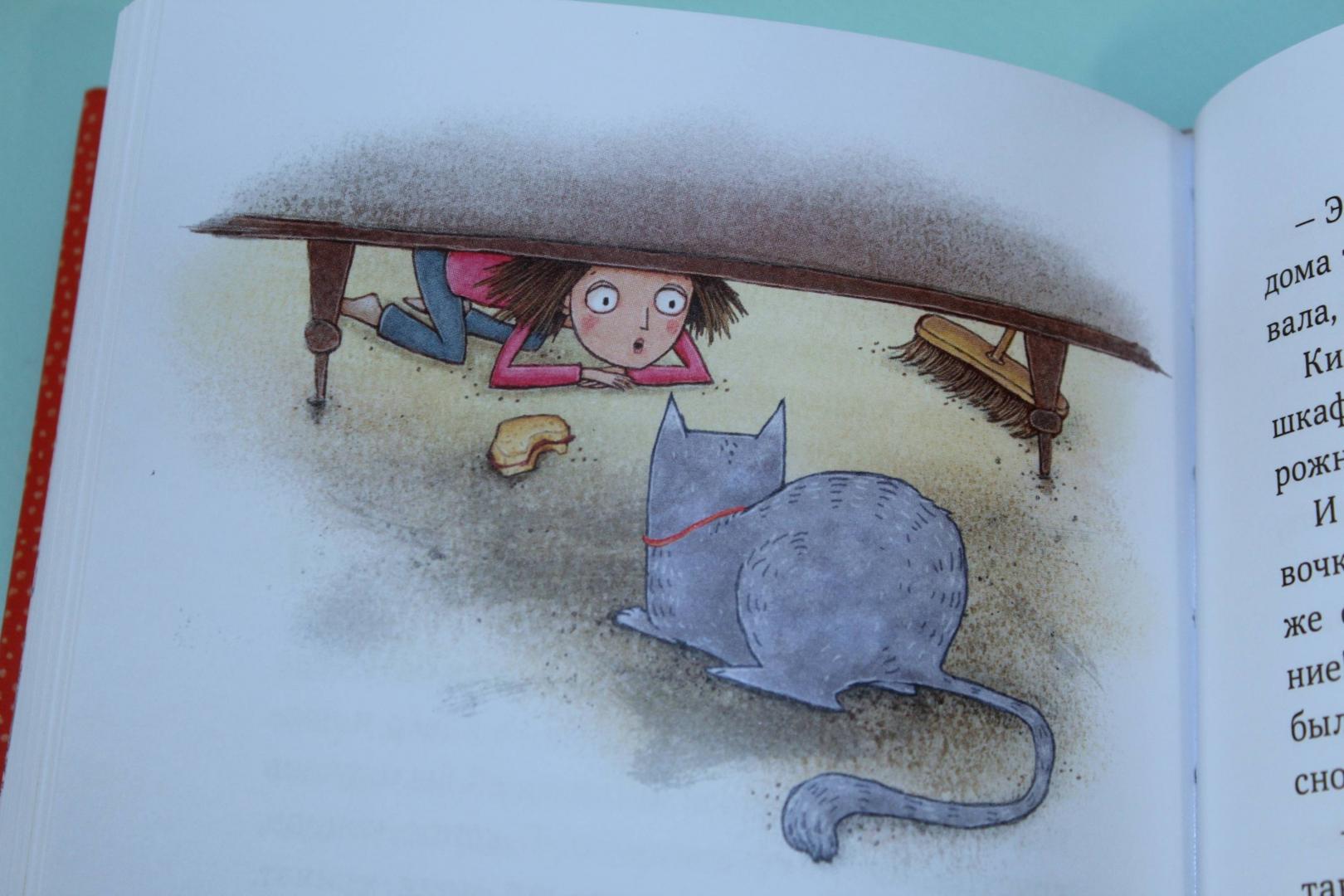 Иллюстрация 34 из 36 для А кота спросить забыли? - Аннетте Херцог | Лабиринт - книги. Источник: Katerina
