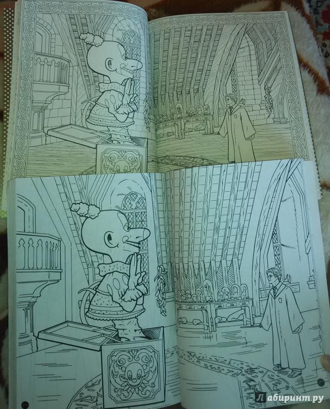 Иллюстрация 25 из 46 для Гарри Поттер. Волшебная раскраска ...