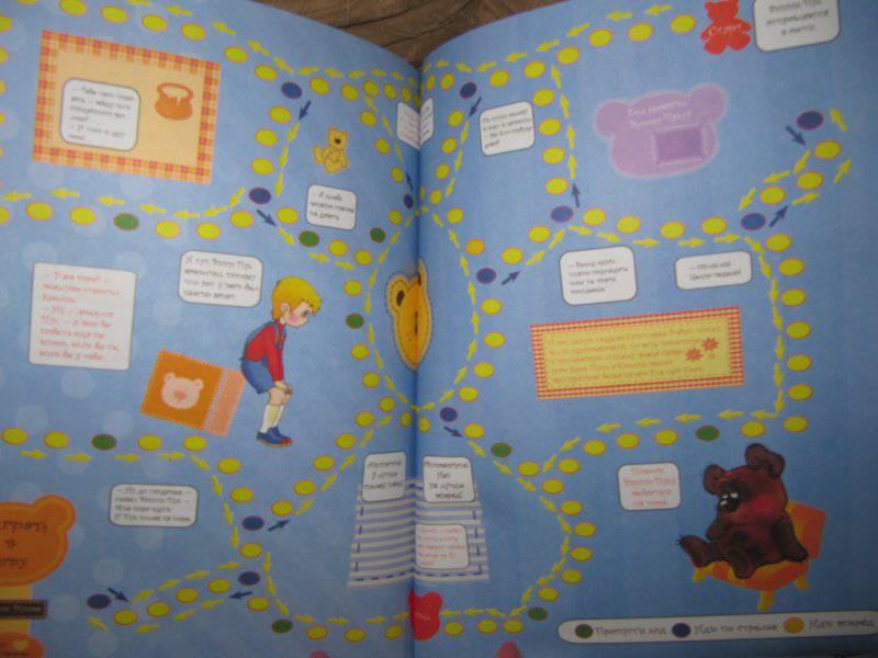 Иллюстрация 11 из 17 для Винни-Пух, который очень любит мед - Милн, Заходер | Лабиринт - книги. Источник: Нютка