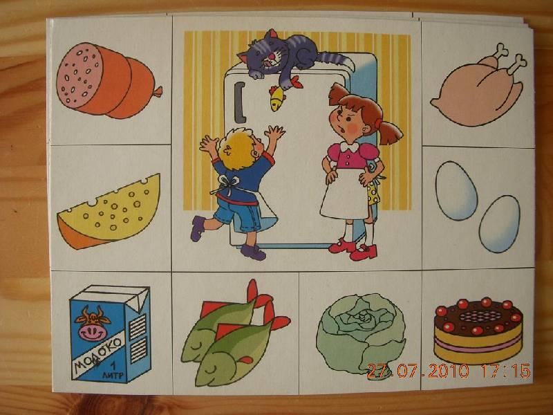 Картинки развивающие игры на кухне