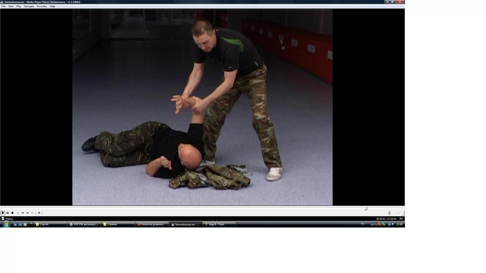 Иллюстрация 7 из 13 для Мастерство рукопашного боя. Самооборона - когда нет правил (DVD) - Денис Попов-Толмачев | Лабиринт - видео. Источник: Sergius