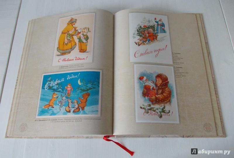 русская поздравительная открытка чапкина особый вид