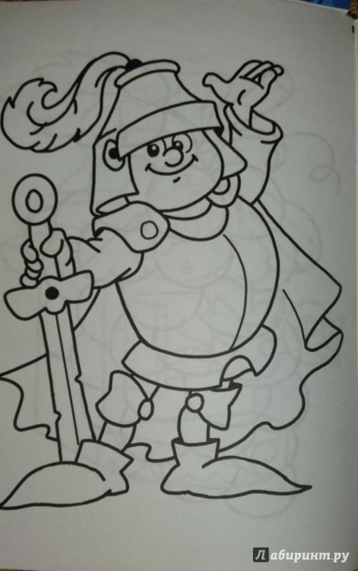 Иллюстрация 31 из 35 для Озорные раскраски (розовая ...
