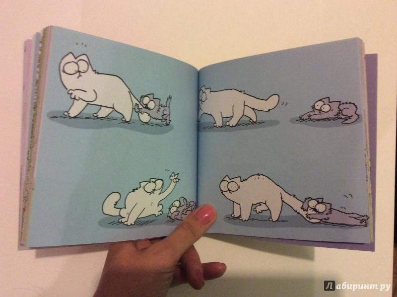 Иллюстрация 25 из 28 для Кот Саймона. Давай играть! (мини) - Саймон Тофилд   Лабиринт - книги. Источник: Karina Po