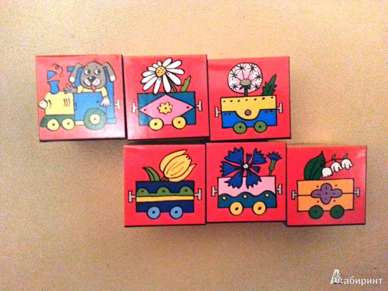 Иллюстрация 11 из 13 для Кубики для самых маленьких Baby Step, 6 штук, в ассортименте (87132) | Лабиринт - игрушки. Источник: IvatsikNata