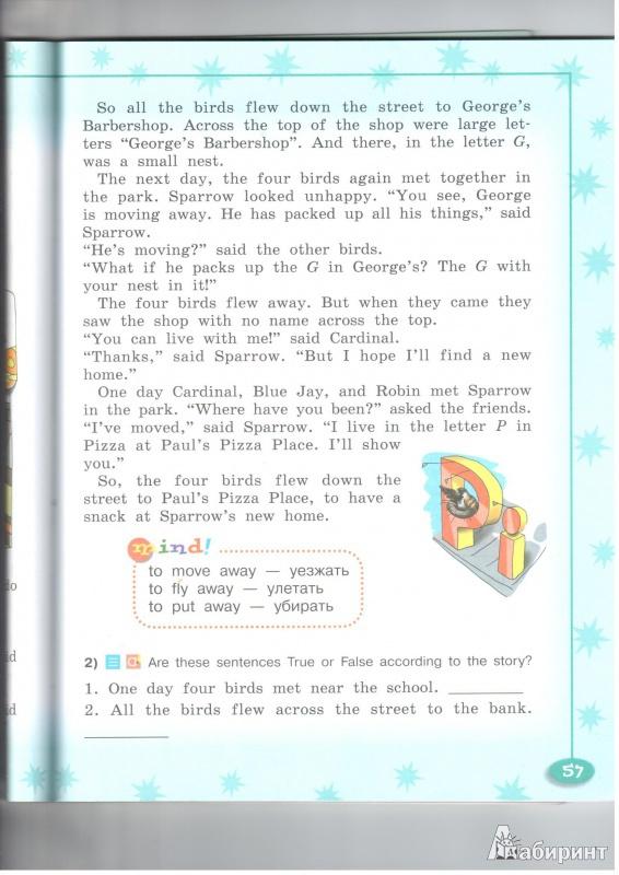 Иллюстрация 5 из 5 для Английский язык. Книга для чтения. 4 класс: пособие для учащихся общеобразовательных организаций - Кузовлев, Перегудова, Стрельникова, Дуванова | Лабиринт - книги. Источник: Соколова  Анна Анатольевна