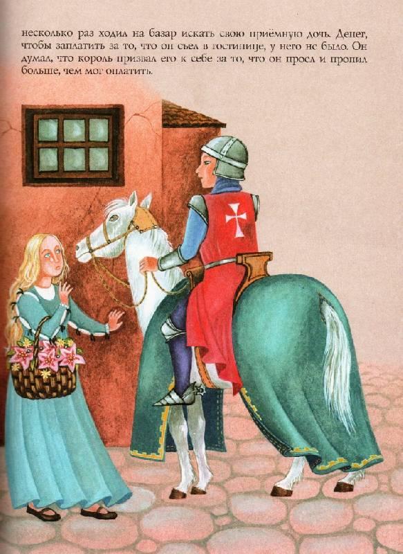 Иллюстрация 3 из 25 для Сказки на ночь | Лабиринт - книги. Источник: Zhanna
