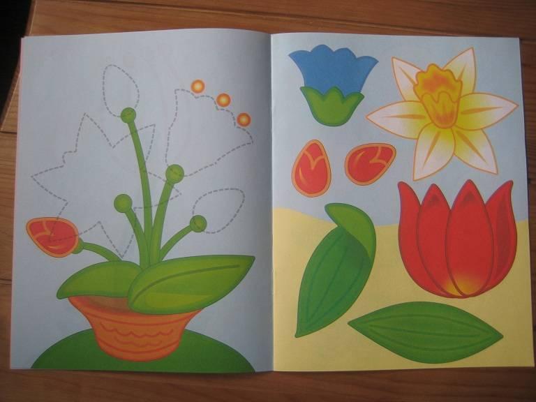 конспект занятия открытка с цветами привлекательные