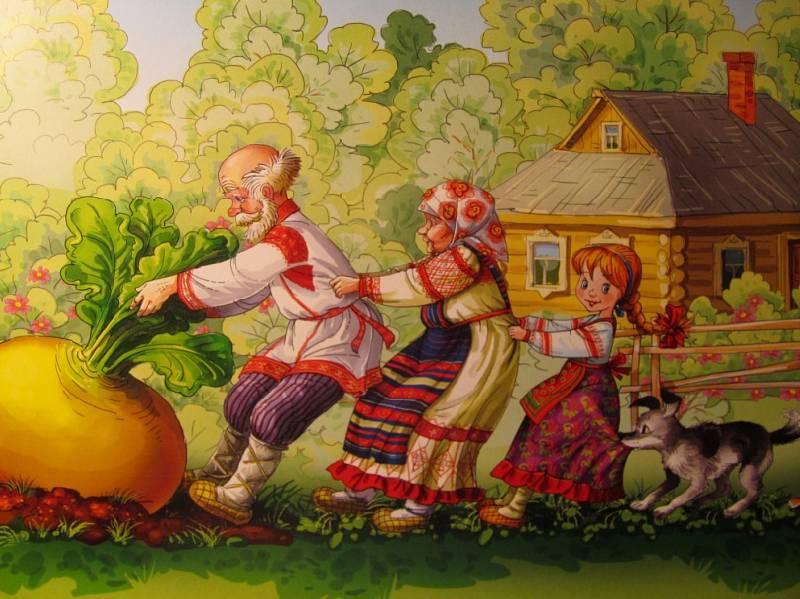 Иллюстрация к сказке репка картинки