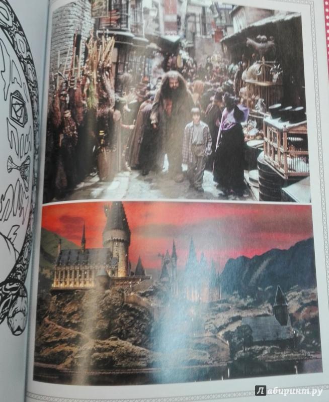 Иллюстрация 42 из 60 для Гарри Поттер. Волшебники и где их ...