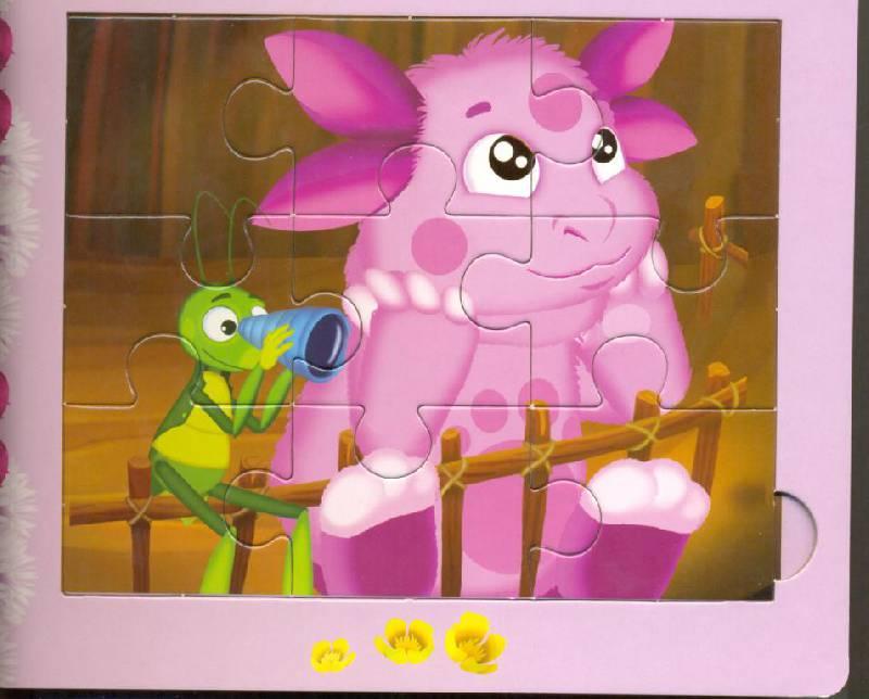 Иллюстрация 1 из 5 для Лунтик и его друзья. Закат. Книжка-мозаика. | Лабиринт - книги. Источник: Elena L.