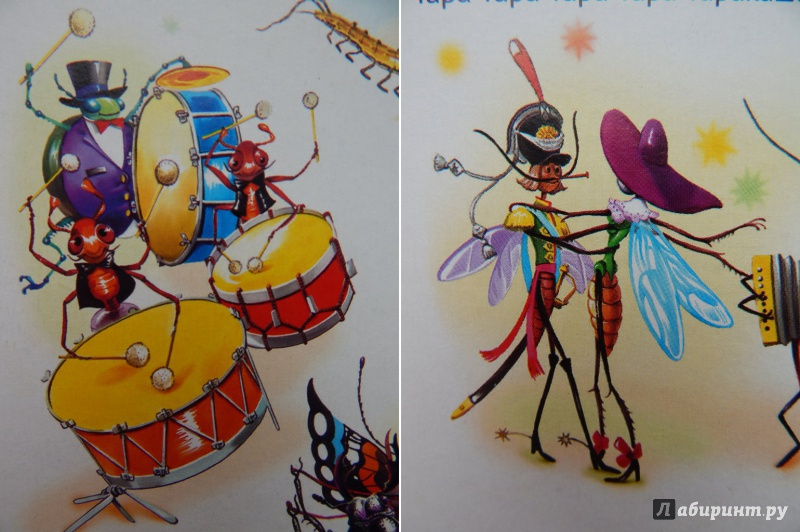 Картинка муха цокотуха из сказки муха цокотуха