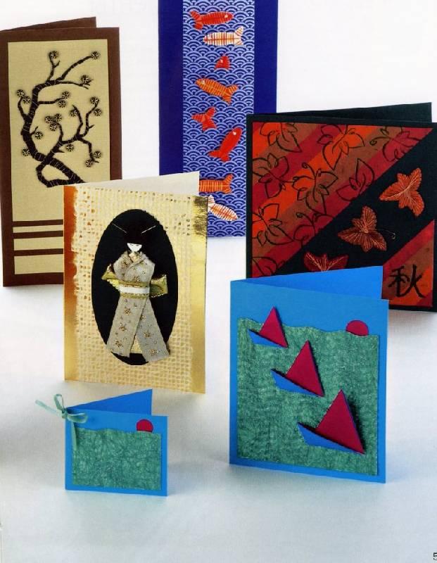 Для открыток своими руками материалы