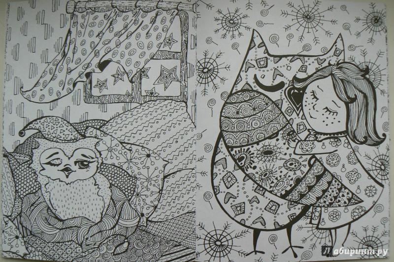 Иллюстрация 15 из 20 для Удивительные совы: книжка ...