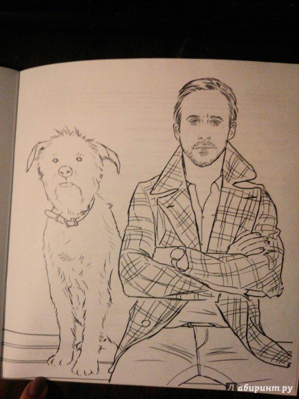Иллюстрация 10 из 21 для Райан Гослинг. Раскраска для ...