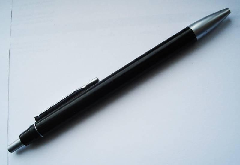 Иллюстрация 1 из 3 для Ручка шариковая автоматическая Classic синяя   Лабиринт - канцтовы. Источник: deffon