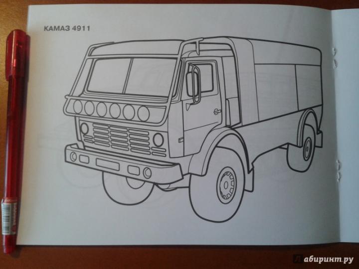раскраска грузовики