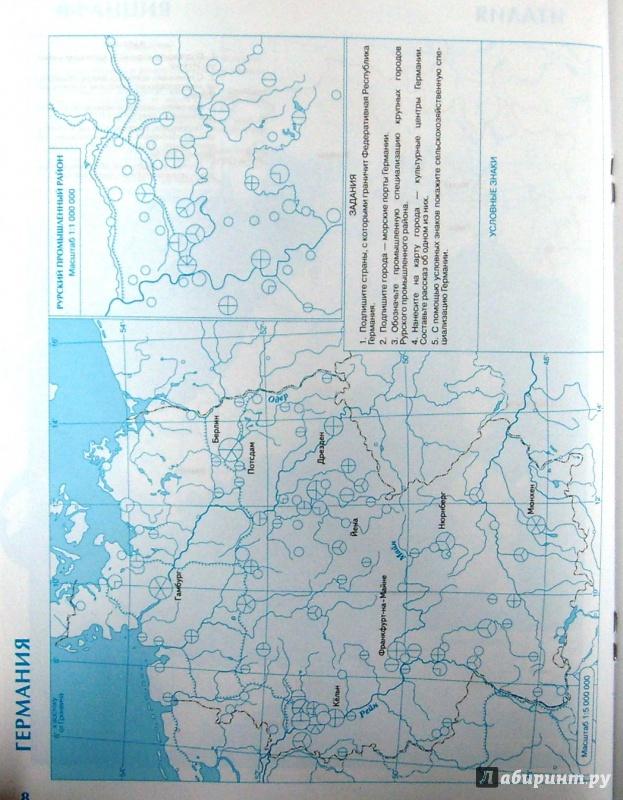Иллюстрация 12 из 27 для География. 10 класс. Контурные карты. ФГОС | Лабиринт - книги. Источник: Соловьев  Владимир