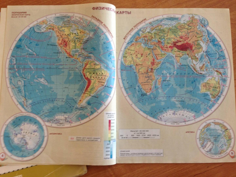 Иллюстрация 17 из 28 для География. Введение в географию. Физическая география. 5-6 классы. Атлас. ФГОС - Домогацких, Банников   Лабиринт - книги. Источник: NiNon