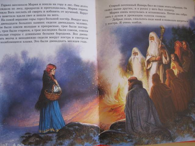 Иллюстрация 6 из 24 для Сказки малышам - Гримм, Уайльд | Лабиринт - книги. Источник: Ириночка