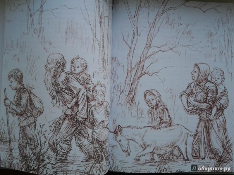 радзиевская болотные робинзоны картинки время беременности усугубилась
