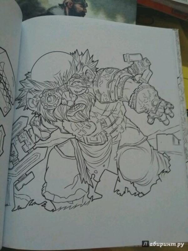 Иллюстрация 14 из 42 для World of Warcraft. Книга для ...