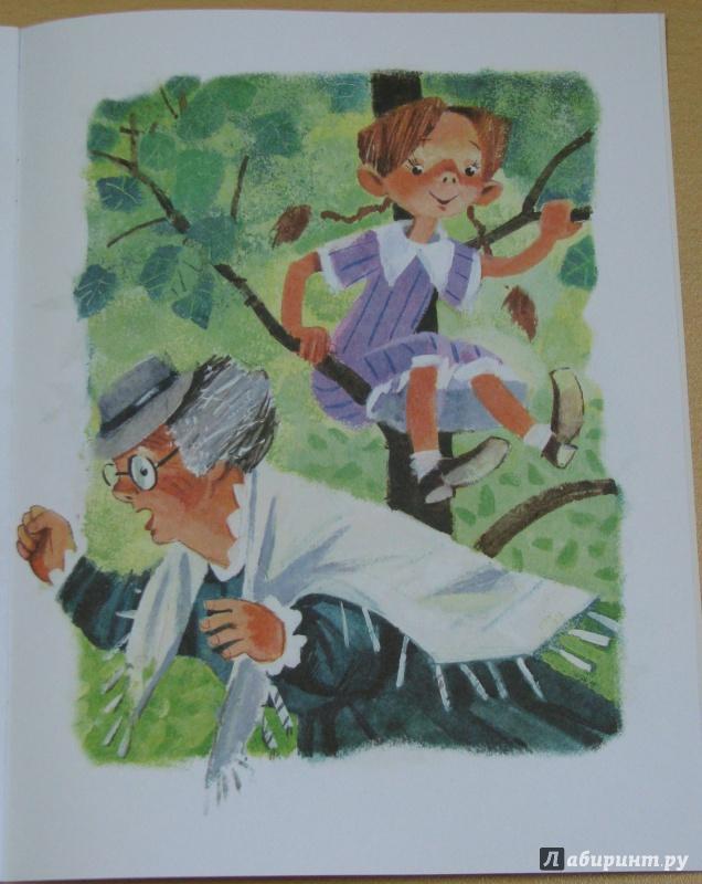 Картинки зощенко бабушкин подарок