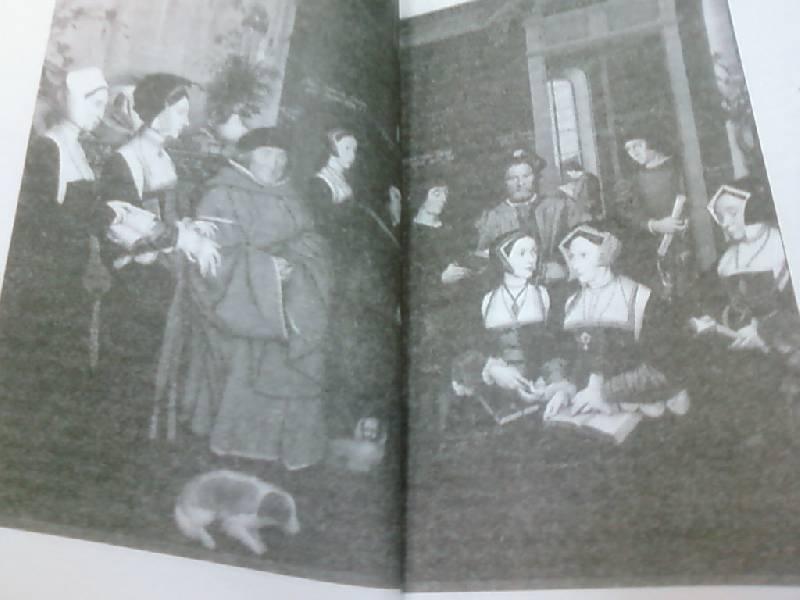 Иллюстрация 14 из 17 для Роковой портрет - Ванора Беннетт | Лабиринт - книги. Источник: lettrice