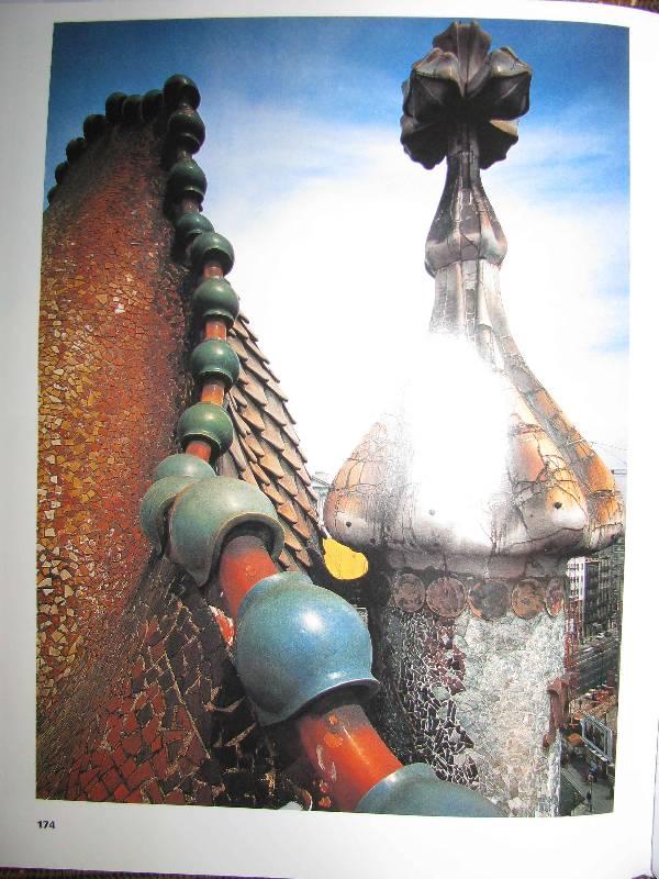 Иллюстрация 5 из 20 для Гауди. Жизнь, посвященная архитектуре - Райнер Цербст | Лабиринт - книги. Источник: Жозя