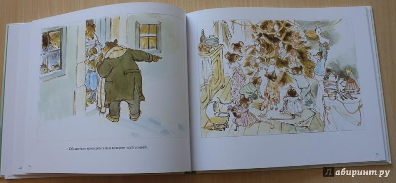 Иллюстрация 18 из 34 для Потеря. Фотография на память - Габриэль Венсан | Лабиринт - книги. Источник: Ассол