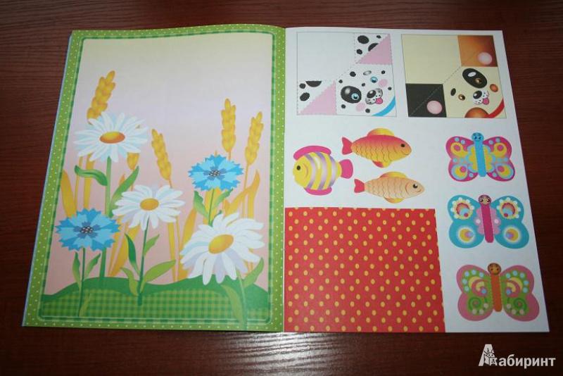 Иллюстрация 6 из 21 для Уроки творчества. Для детей 2-3 года. Выпуск 2 | Лабиринт - книги. Источник: Рудис  Александра