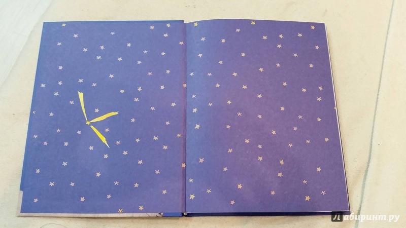 Иллюстрация 27 из 100 для Маленький принц - Антуан Сент-Экзюпери | Лабиринт - книги. Источник: Newflashka