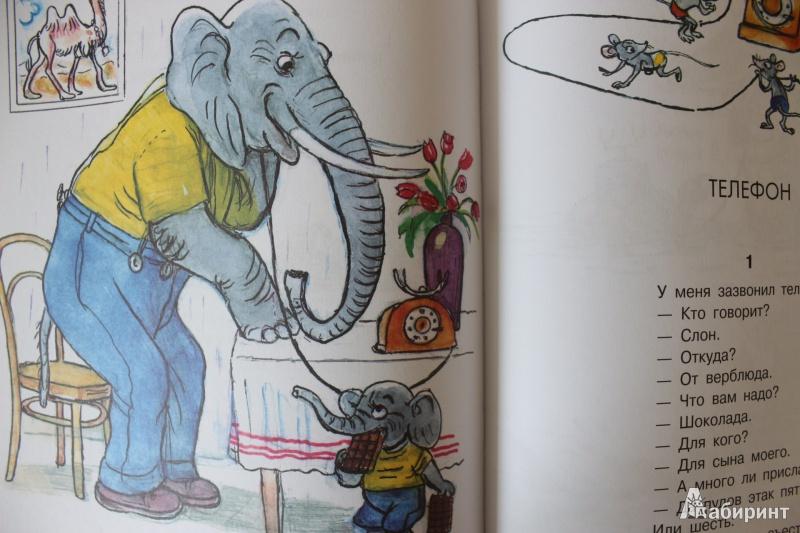 Рисунки к сказке телефон чуковского
