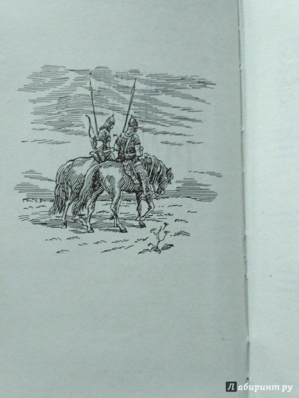 Иллюстрация 4 из 8 для Русичи - Александр Красницкий | Лабиринт - книги. Источник: Вик