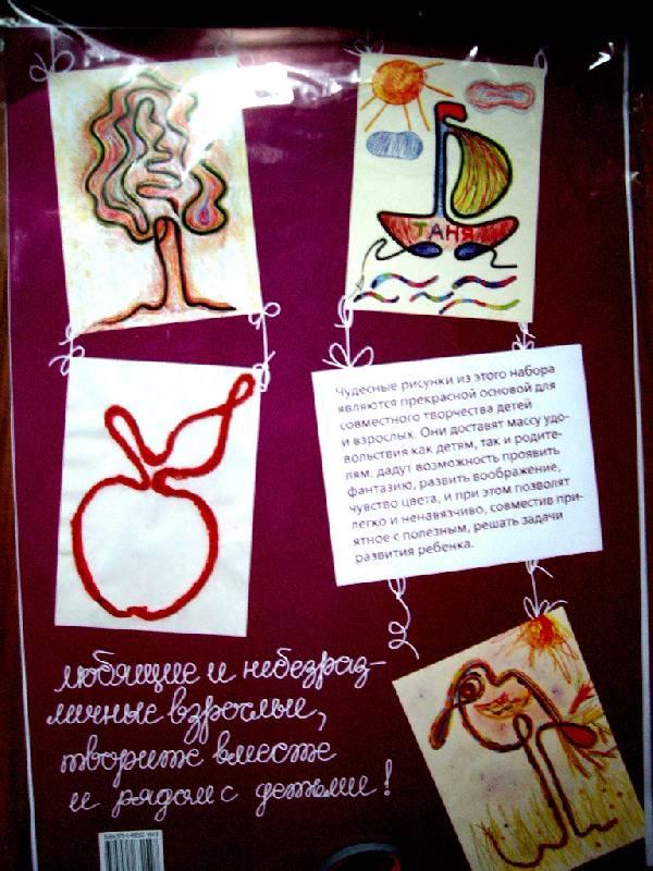 Иллюстрация 7 из 23 для Волшебные обводилки. Формирование графомоторных навыков. Комплект коррекционно-развив. материалов - Зегебарт, Ильичева | Лабиринт - книги. Источник: Татиана