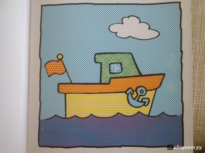 Иллюстрация 14 из 29 для Моя первая раскраска. Раскрасим ...