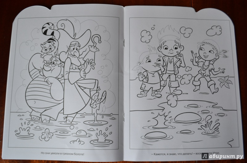 иллюстрация 5 из 12 для умная раскраска джейк и пираты