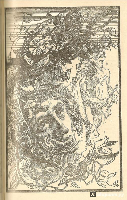 Иллюстрация 4 из 7 для Зверобой - Джеймс Купер | Лабиринт - книги. Источник: АГП