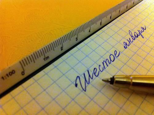 Иллюстрация 14 из 14 для Ручка роллер | Лабиринт - канцтовы. Источник: vnebesax