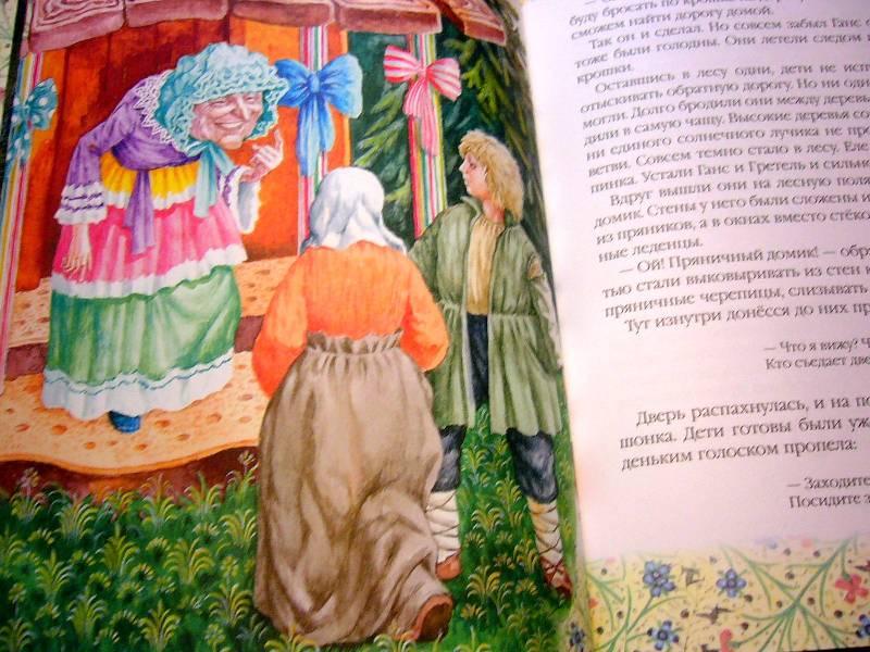 Иллюстрация 21 из 33 для Красавица и чудовище: Сказки народов мира | Лабиринт - книги. Источник: Nika
