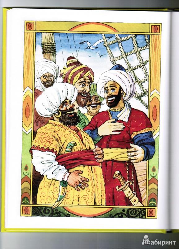 Картинка к сказке синдбад мореход