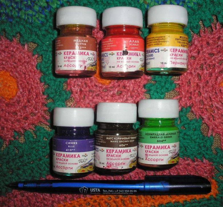 Иллюстрация 2 из 2 для Набор красок по керамике на водной основе, 6 цветов (491005) | Лабиринт - канцтовы. Источник: Поклонцева Юлия Сергеевна