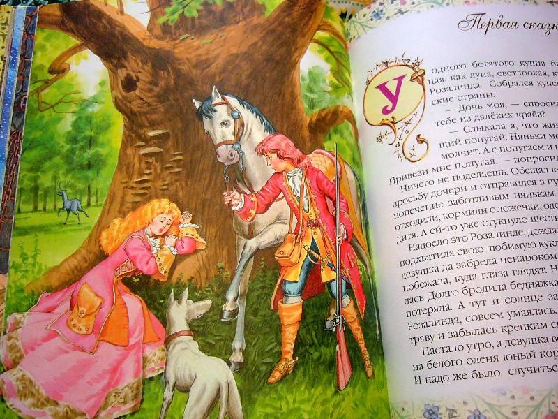 Иллюстрация 28 из 33 для Красавица и чудовище: Сказки народов мира   Лабиринт - книги. Источник: Nika