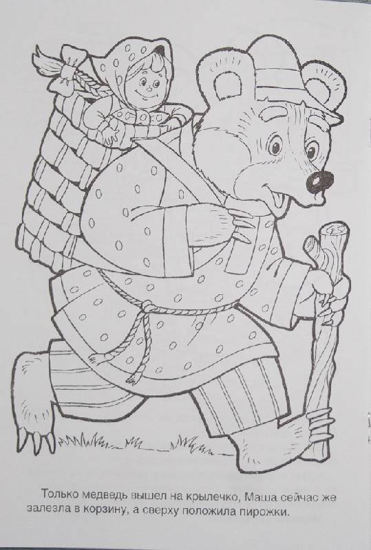 достопримечательностей сказка маша и медведь раскраска распечатать целом колокольчики