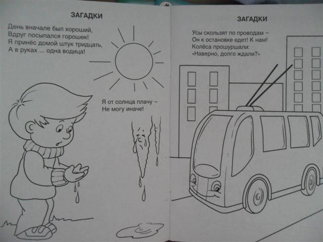 Иллюстрация 2 из 9 для Умные задания - Марина Дружинина | Лабиринт - книги. Источник: ***Лора***