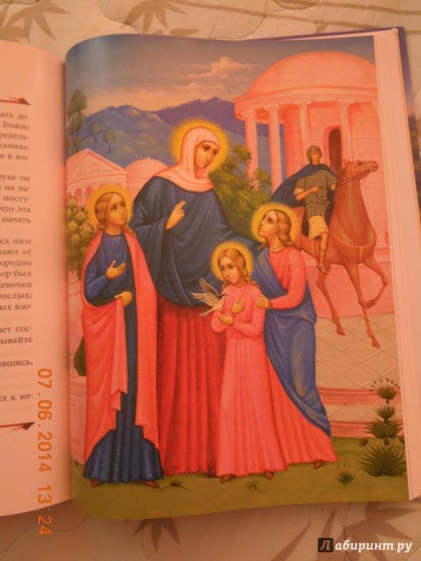 Иллюстрация 24 из 39 для Избранные жития святых для детей | Лабиринт - книги. Источник: Ольга