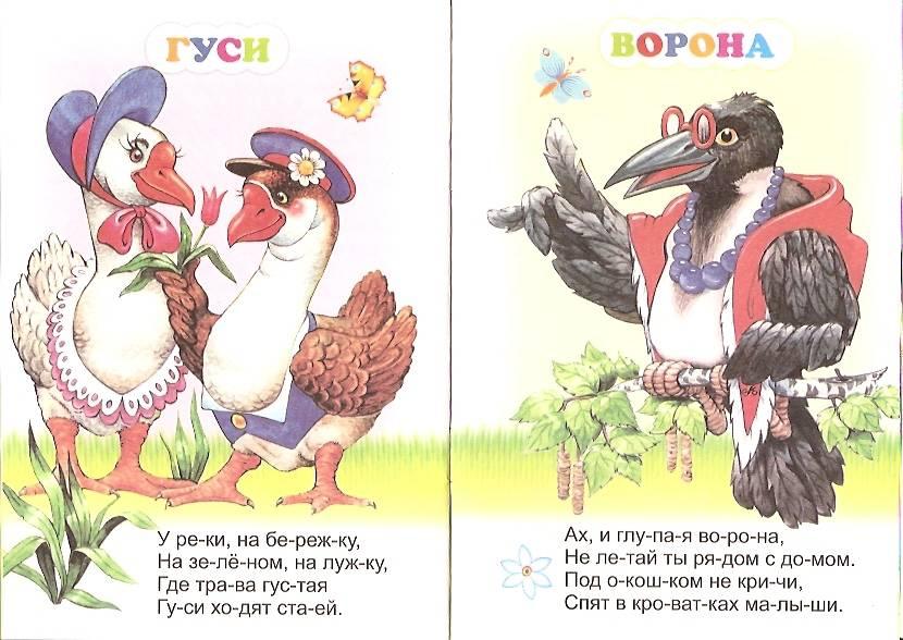 Иллюстрация 1 из 2 для Умная сказка   Лабиринт - книги. Источник: Бойцова  Ольга Евгеньевна